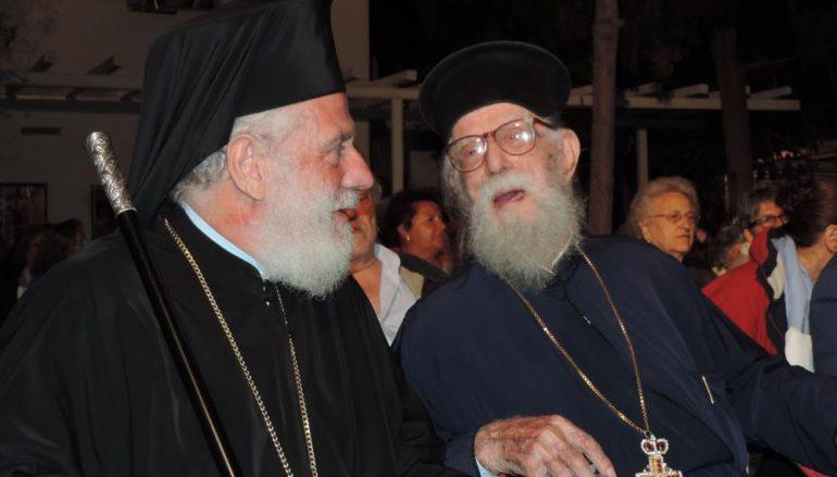Η Μύκονος τίμησε το γηραιότερο κληρικό της Μητροπόλεως (ΦΩΤΟ)