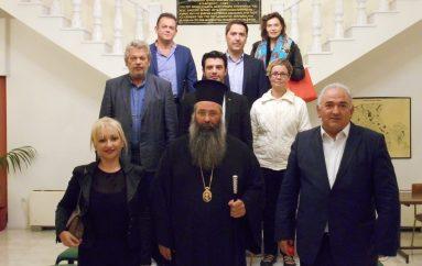 Σύσκεψη στην Μητρόπολη Κίτρους για την Ι. Μονή Πέτρας Ολύμπου (ΦΩΤΟ)