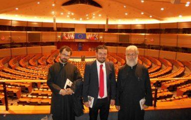 Παρουσίαση του προγράμματος Ρομά της Ι.Μ. Ιλίου στο Ευρωκοινοβούλιο (ΦΩΤΟ)