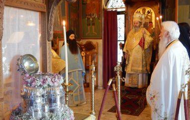 Ο εορτασμός της επανακομιδής της τιμίας Κάρας της Αγίας Ειρήνης στην Πάτρα (ΦΩΤΟ)