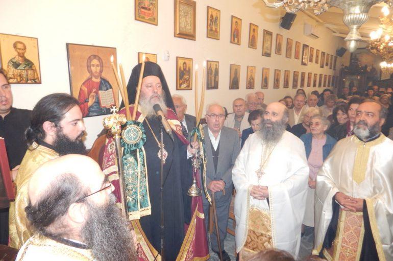 Ο Σύλλογος Κεφαλλήνων Πάτρας εόρτασε τον Άγιο Γεράσιμο (ΦΩΤΟ)