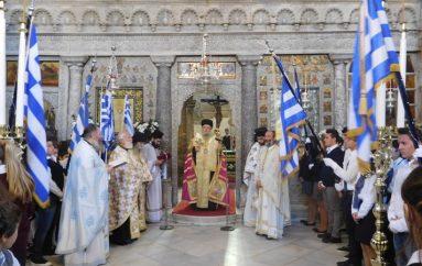Η εορτή της Εθνικής Επετείου στην Ι. Μ. Παροναξίας (ΦΩΤΟ)