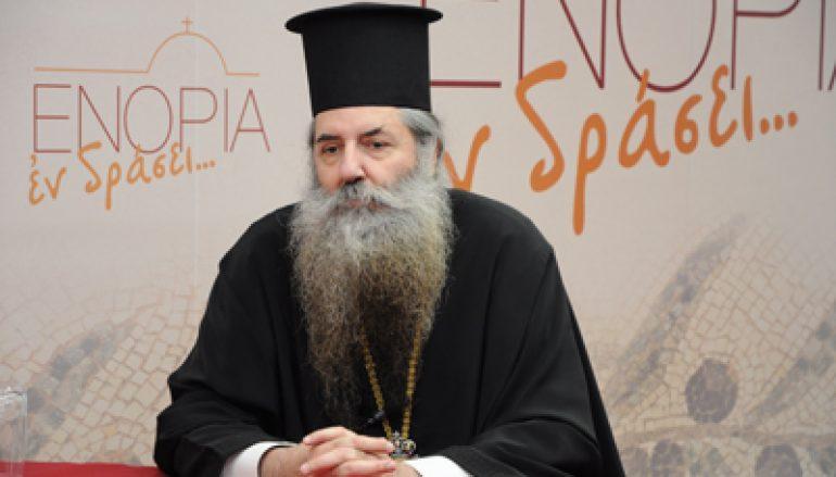 """Πειραιώς Σεραφείμ: """"Η πίστη στο Χριστό δεν είναι βόλεμα"""" (ΦΩΤΟ-ΒΙΝΤΕΟ)"""