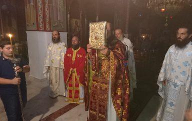 Ιερά Αγρυπνία στον Ι. Ναό Αγίου Γεωργίου Λεπενούς Αιτωλοακαρνανίας (ΦΩΤΟ)