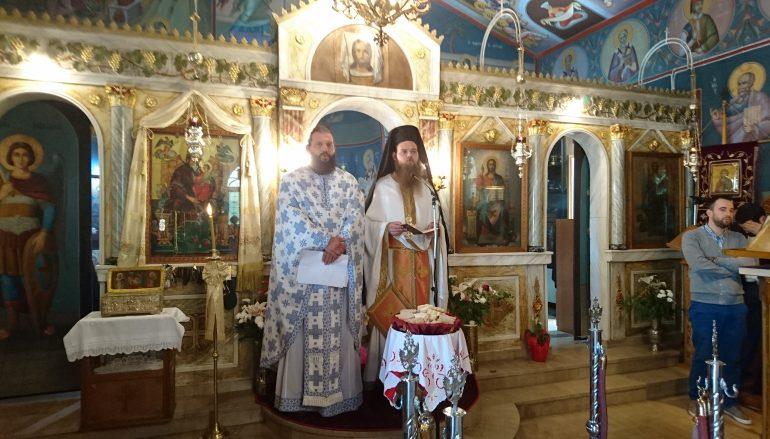 Σύναξη Ιεροψαλτών της πόλης του Αγρινίου (ΦΩΤΟ)