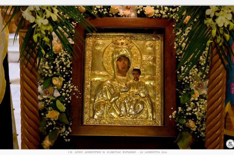 Υποδοχή της Παναγίας Βουλκανιώτισσας στο Βύρωνα (ΦΩΤΟ)