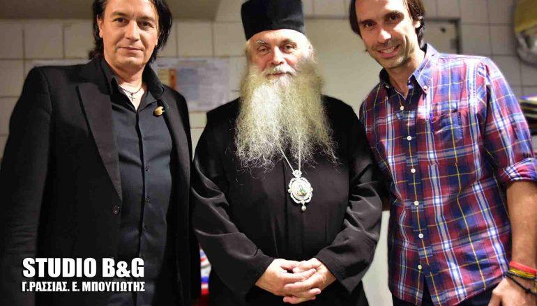 Συναυλία του Γιάννη Κότσιρα στο Ναύπλιο για την Mητρόπολη Αργολίδος (ΒΙΝΤΕΟ-ΦΩΤΟ)