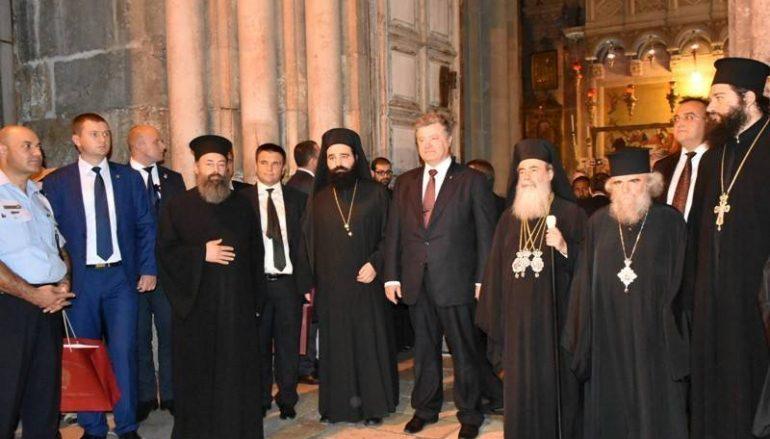 Ο Πρόεδρος της Ουκρανίας στο Πατριαρχείο Ιεροσολύμων (ΦΩΤΟ – ΒΙΝΤΕΟ)