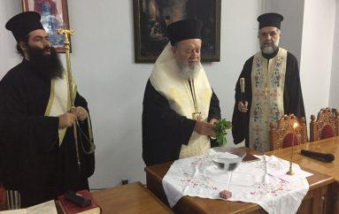 Αγιασμός για την έναρξη των μαθημάτων Βυζαντινής Μουσικής της Ι. Μ. Χαλκίδος (ΦΩΤΟ)