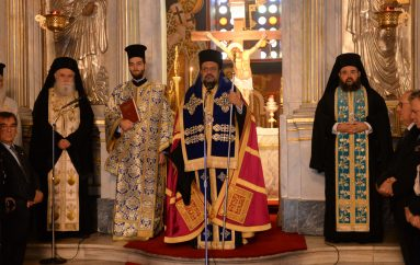 Μεσσηνίας: «Κάποιοι καλλιεργούν την αποξένωση της Εκκλησίας από την συνείδηση του λαού» (ΦΩΤΟ – ΒΙΝΤΕΟ)