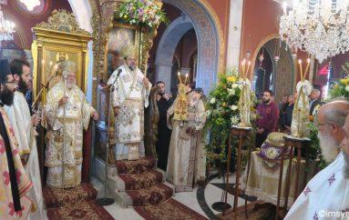 Δισαρχιερατική Θεία Λειτουργία και μνημόσυνο στην Ερμούπολη Σύρου (ΦΩΤΟ)
