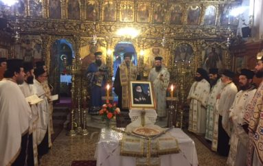 Αρχιερατικό Μνημόσυνο του Μακαριστού Αρχιεπισκόπου Χριστοδούλου στη Λευκάδα (ΦΩΤΟ)