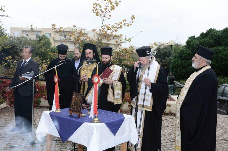 Η εορτή της Αγ. Σκέπης και της Εθνικής Επετείου στην Ι. Μ. Κυδωνίας (ΦΩΤΟ)