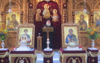 Ομιλία του Γέροντα Εφραίμ στον Ι. Ν. Αγίου Δημητρίου Αττικής (ΦΩΤΟ)