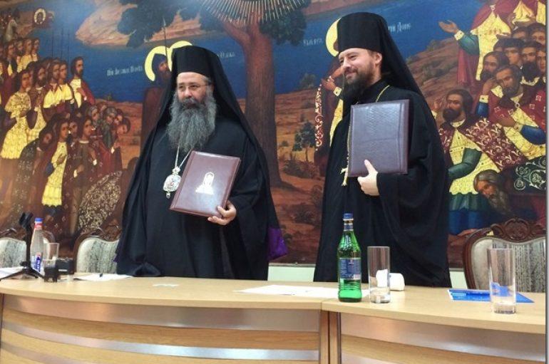 Η Ανώτατη Εκκλησιαστική Ακαδημία Θεσσαλονίκης σε συνέδριο στη Μόσχα (ΦΩΤΟ)