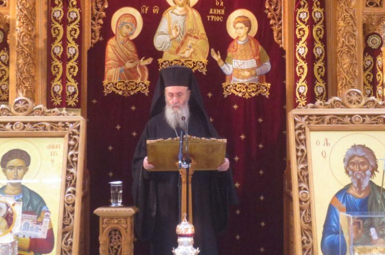 Ομιλία του Μητροπολίτη Ναυπάκτου στον Ι. Ν. Αγίου Δημητρίου Μπραχάμι (ΦΩΤΟ)