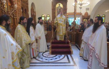 Το Μπραχάμι εόρτασε τον Πολιούχο του Άγιο Δημήτριο (ΦΩΤΟ)