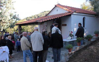 Η πανήγυρις της Αγίας Αγαθονίκης στον Άγιο Ευβοίας (ΦΩΤΟ)