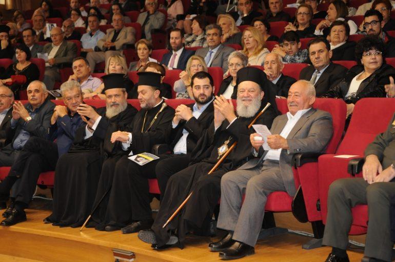 Πραγματοποιήθηκε η εκδήλωση προς τιμήν του Μητροπολίτη Χαλκίδος (ΦΩΤΟ)