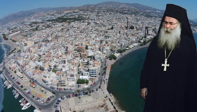 Νέος Μητροπολίτης Ιεραπύτνης και Σητείας ο Αρχιμ. Κύριλλος Διαμαντάκης