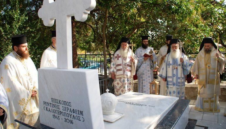 Εξάμηνο μνημόσυνο του μακαριστού Επισκόπου Ρεντίνης κυρου Σεραφείμ (ΦΩΤΟ)