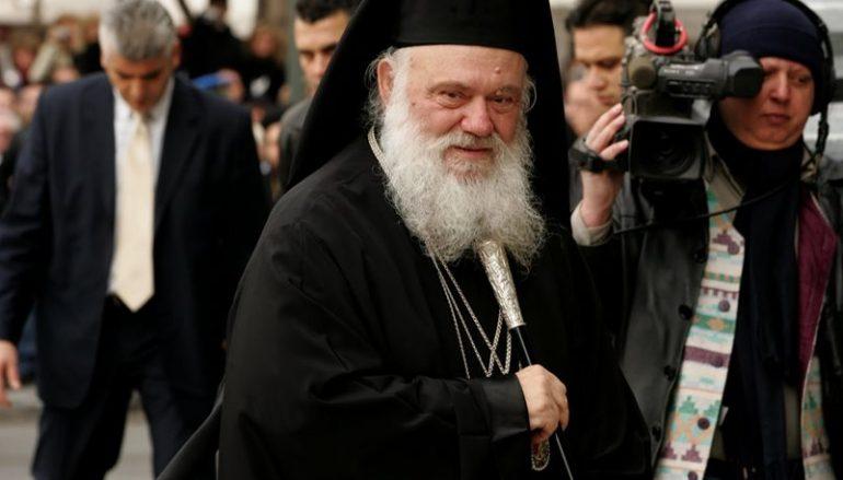 Αρχιεπίσκοπος Ιερώνυμος: «Τα σπίτια μας καίγονται και εμείς τραγουδάμε»