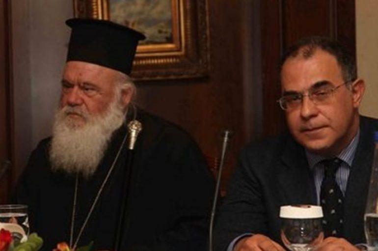 Κονιδάρης: «Ο Αρχιεπίσκοπος δεν θα συνομιλήσει με τον Φίλη για τα θρησκευτικά»