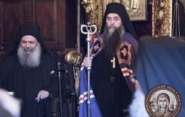 Ενθρονίστηκε ο νέος Ηγούμενος της Ι. Μ. Παντελεήμονος Αγίου Όρους (ΦΩΤΟ)