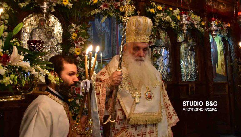 Αρχιερατική Θεία Λειτουργία στην Ι.Μ. Αγίου Δημητρίου Καρακαλά Ναυπλίου (ΦΩΤΟ-ΒΙΝΤΕΟ)