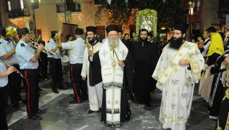 Υποδοχή της Ιερής Εικόνας της Παναγίας της «Γιάτρισσας» στη Χαλκίδα (ΦΩΤΟ)