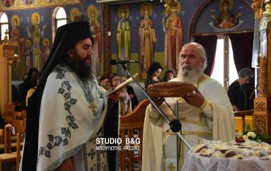 Η Νέα Κίος τίμησε τους Αγίους της (ΦΩΤΟ)