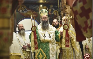 Η εορτή του Ευαγγελιστή Λουκά στην Ι.Μ. Κίτρους (ΦΩΤΟ)