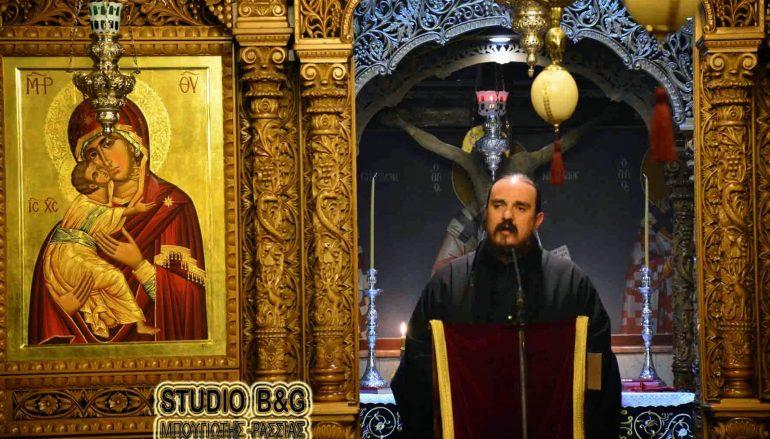 """Ομιλία με θέμα """"Το δεύτερο Βάπτισμα: Το Μυστήριο της εξομολογήσεως """" (ΒΙΝΤΕΟ)"""