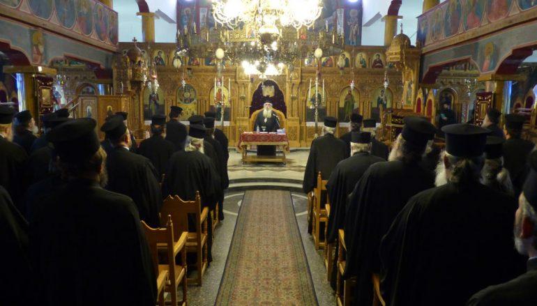 Ιερατική Σύναξη στην Ι. Μ. Καστορίας (ΦΩΤΟ)