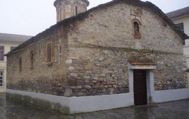Κατάληψη της βυζαντινής Ι. Μονής Πέτρας Ολύμπου από πρόσφυγες