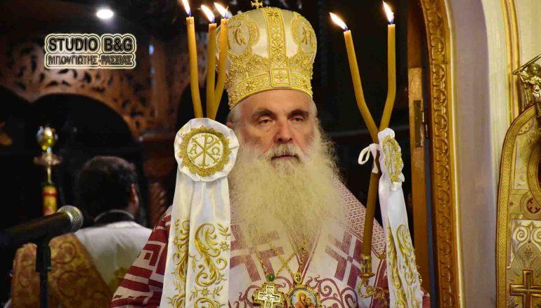 Θεία Λειτουργία στην Πυργέλλα από το Μητροπολίτη Αργολίδος (ΦΩΤΟ)