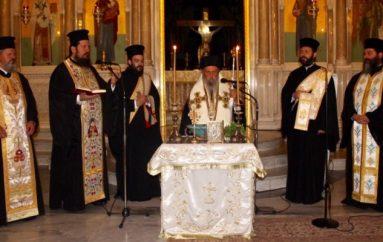 Λαρίσης Ιγνάτιος: «Άγιος Λουκάς Κριμαίας: Προικισμένος με την χάρη των ιάσεων» (ΦΩΤΟ)