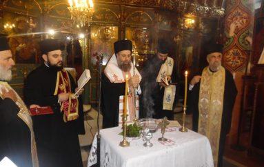 Αγιασμός στη Σχολή Βυζαντινής Μουσικής της Ι. Μ. Θεσσαλιώτιδος (ΦΩΤΟ)