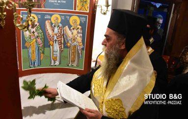 Θυρανοίξια Ιερού Ναού από το Μητροπολίτη Άρτης Καλλίνικο (ΦΩΤΟ – ΒΙΝΤΕΟ)