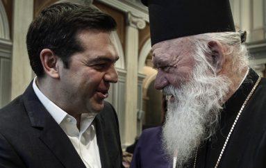 Σήμερα στις 19:30 η συνάντηση Ιερώνυμου-Τσίπρα για τα Θρησκευτικά