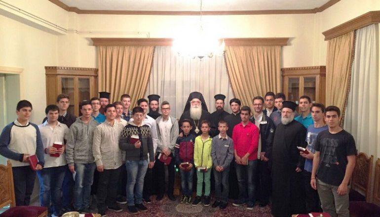 Έναρξη δραστηριοτήτων του Τομέα Ποιμαντικής Αναγνωστών και Ιεροπαίδων της Ι. Μ. Δημητριάδος (ΦΩΤΟ)