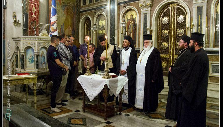 Αγιασμός του Ιδρύματος Βυζαντινής και Παραδοσιακής Μουσικής της Ι.Α.Α. (ΦΩΤΟ)