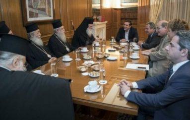 Μητροπολίτης Φθιώτιδος: «Σε καλό κλίμα η συνάντηση της ιεραρχίας με τον Πρωθυπουργό» (ΒΙΝΤΕΟ)