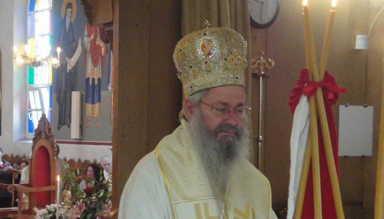 Εξαμηνιαίο μνημόσυνο Μακαριστού Επισκόπου Ρεντίνης Σεραφείμ