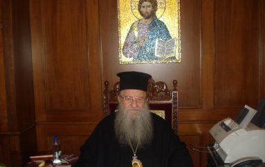 Θεσσαλονίκης Άνθιμος: «Ασύλληπτο να μη διδάσκεται ο Μέγας Αλέξανδρος»