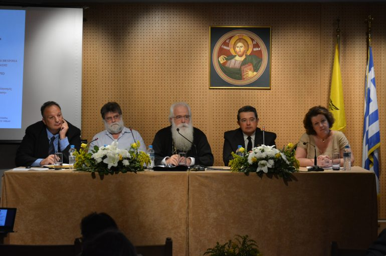 Συνέχιση και λήξη των εργασιών του E΄ Διεθνούς ΕπιστημονικούΣυνεδρίου (ΦΩΤΟ)