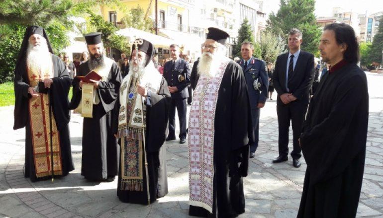 Επιμνημόσυνη δέηση στον Εθνοϊερομάρτυρα Μητροπολίτη Γρεβενών Αιμιλιανό Λαζαρίδη (ΒΙΝΤΕΟ)
