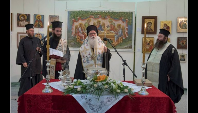 Εγκαίνια της Έκθεσης της Σχολής Αγιογραφίας «Διά χειρός» στην Ι. Μ. Δημητριάδος (ΦΩΤΟ)