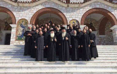 Εκδρομή Ιερέων της Ι. Μ. Δημητριάδος σε Μητροπόλεις της Βορείου Ελλάδας (ΦΩΤΟ)
