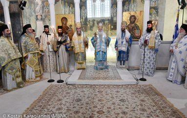 Πολυαρχιερατική Θεία Λειτουργία για την απελευθέρωση της Βέροιας (ΦΩΤΟ)